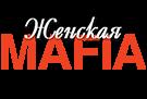 Женский MAFIA КЛУБ