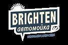 Автомойка Brighten