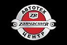 ZапчастеR